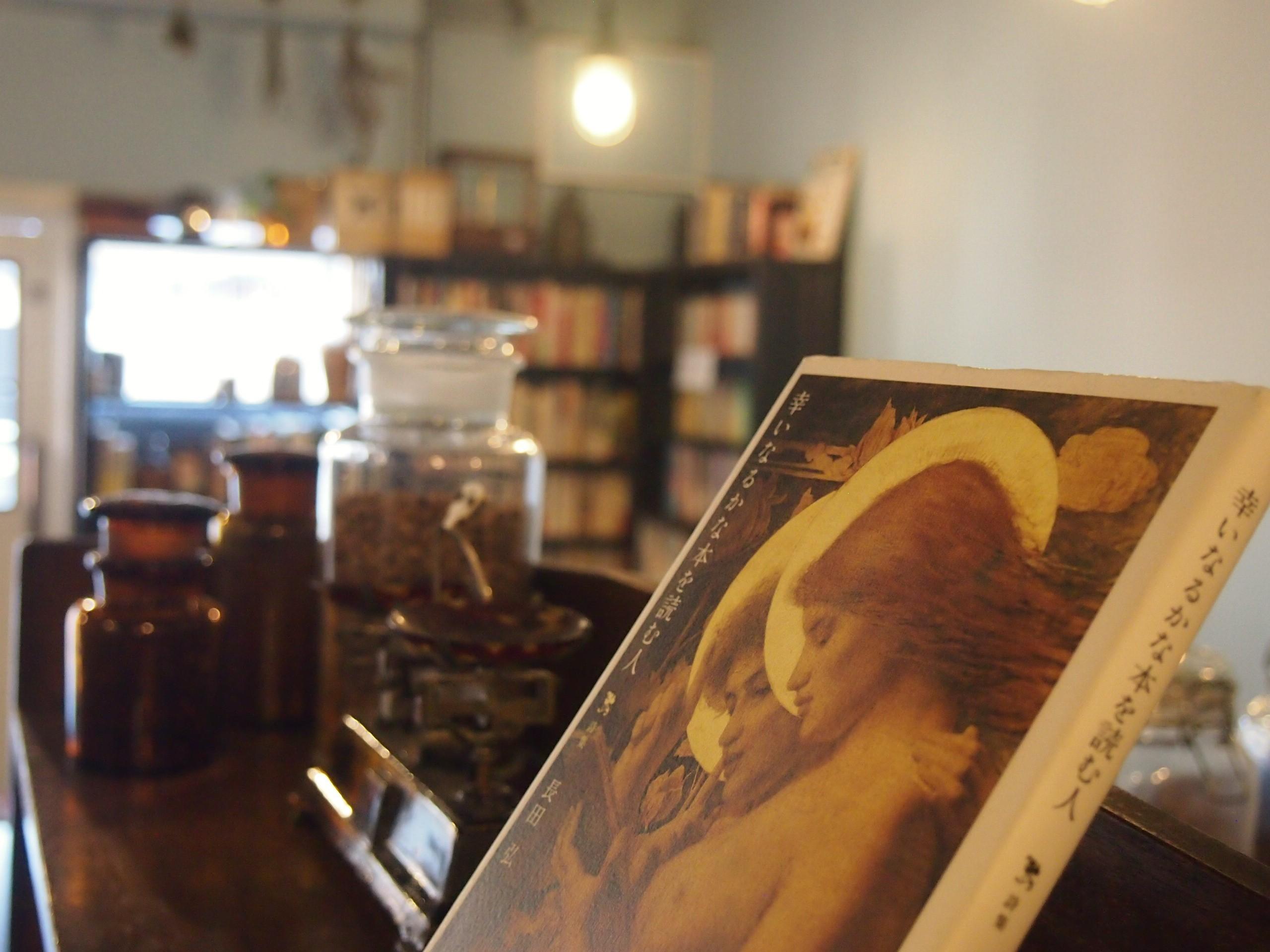 Litir (リチル) COFFEE & BOOKS