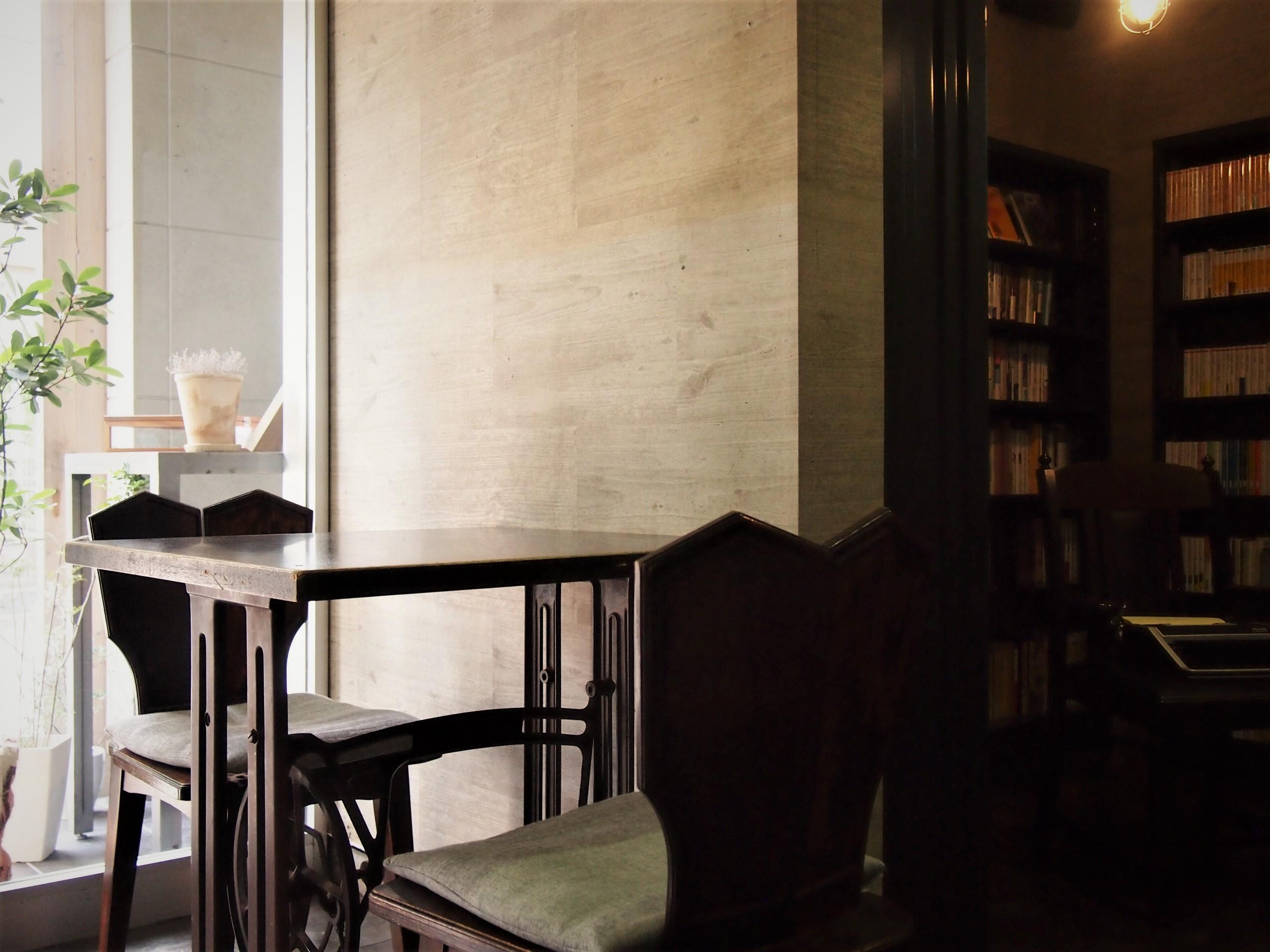 Litir (リチル) | 珈琲と本
